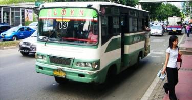 Bus Kota selalu memberi PHP  (wordpress.com -- bramono)