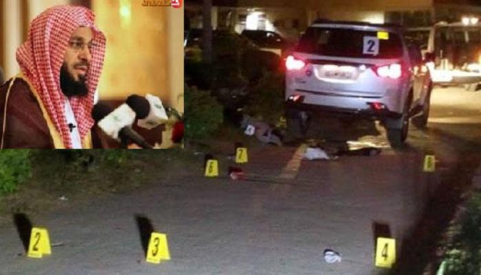 Lokasi penembakan Syaikh Aidh Al Qarni (Foto: Al-arabiya)