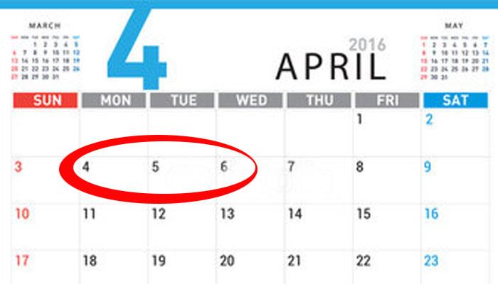 Ujian Nasional utama akan digelar di Bulan April 2016b (Foto: ftcdn.net)
