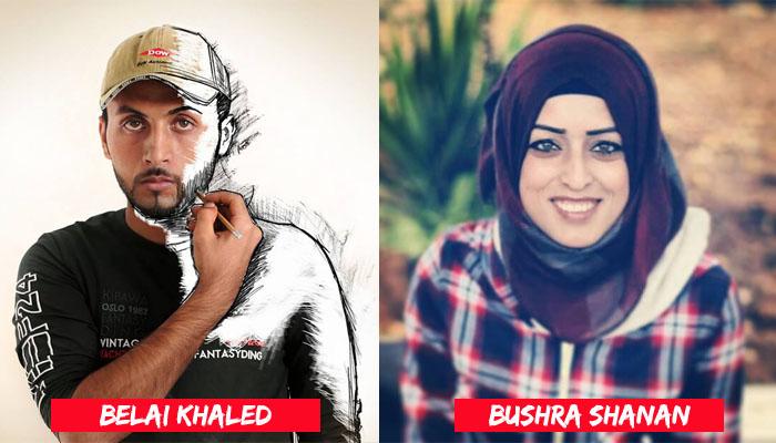 Duo Seniman Grafis Belal Khaled & Bushra Shanan