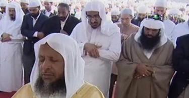 Syaikh Muhammad Ayyub Utama